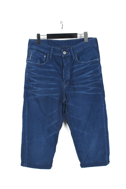 G-star raw cotton baggy pants (32))